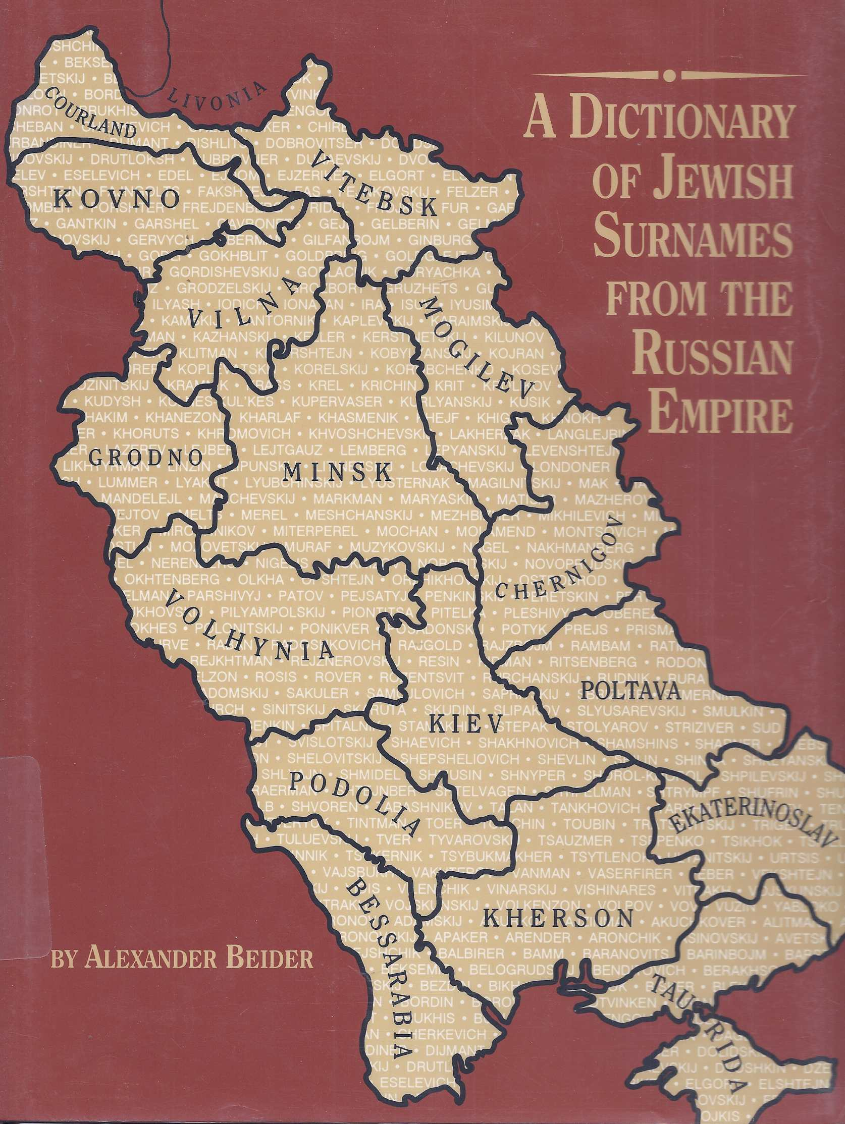 an analysis of the jewish history in europe Jewish history timeline  some flee to europe  analysis vs pilpul 3,250,000 jews in the usa demonstration and riots against czar nicholas ii.