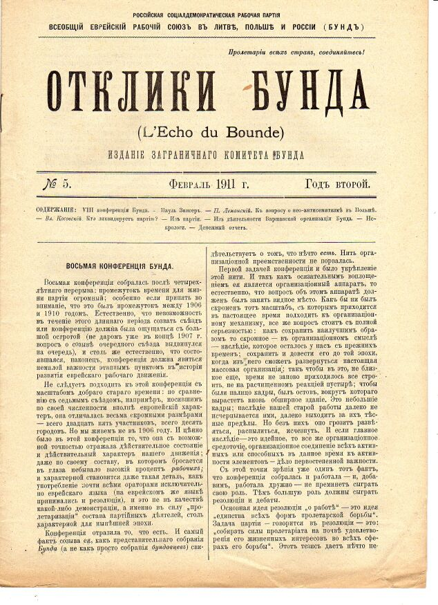 Of Russian Books Periodicals And 78